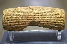 Cyrus_Cylinder_back